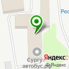 Местоположение компании СоюзСтрой