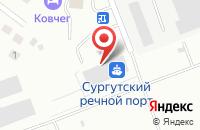 Схема проезда до компании Сургутский Речной Порт в Сургуте