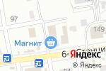 Схема проезда до компании Фармакопейка в Омске