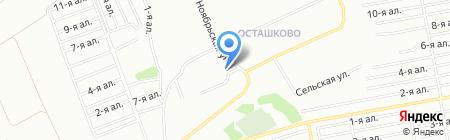 Осташково на карте Омска