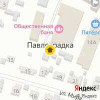 Световой день по адресу Российская федерация, Омская область, Павлоградский район, Павлоградка