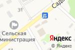Схема проезда до компании Qiwi в Иртышском