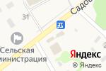 Схема проезда до компании Магазин бытовой химии в Иртышском