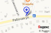Схема проезда до компании АВТОСТОЯНКА ОГАРЬ А.П. в Таврическом