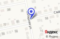 Схема проезда до компании ДЕТСКИЙ САД РОДНИЧОК в Таврическом