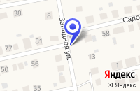 Схема проезда до компании ТФ РОССЕЛЬХОЗПРОДУКТ в Таврическом