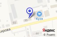 Схема проезда до компании ТФ ЛЕНИНСКОЕ в Таврическом