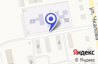 Схема проезда до компании ТАВРИЧЕСКИЙ ДК в Таврическом