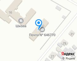 Схема местоположения почтового отделения 646770