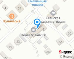 Схема местоположения почтового отделения 644508