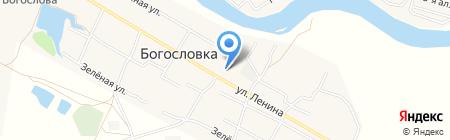 Культурно-досуговый центр Богословского сельского поселения на карте Богословки