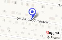 Схема проезда до компании АДВОКАТСКИЙ КАБИНЕТ ТОРОП В.Г. в Русской Поляне