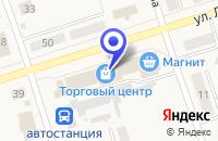 Схема проезда до компании МАГАЗИН БЫТОВОЙ ТЕХНИКИ ВИРА в Русской Поляне