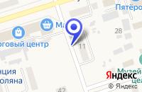 Схема проезда до компании ДЕТСКИЙ САД № 4 в Русской Поляне