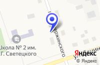 Схема проезда до компании ПНЕВМОМАШ в Русской Поляне