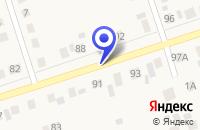 Схема проезда до компании РУССКО-ПОЛЯНСКОЕ АТП в Русской Поляне