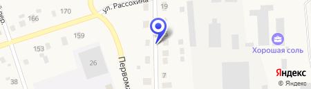 элеватор русская поляна