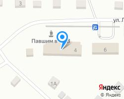 Схема местоположения почтового отделения 646545