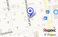 Схема проезда до компании КОРМИЛОВСКИЙ РАЙОННЫЙ СУД в Кормиловке