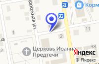 Схема проезда до компании ПРОКУРАТУРА КОРМИЛОВСКОГО РАЙОНА в Кормиловке