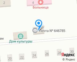 Схема местоположения почтового отделения 646785