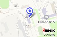 Схема проезда до компании МДОУ ДЕТСКИЙ САД № 13 в Таре