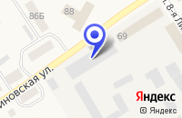 Схема проезда до компании ЭНЕРГЕТИЧЕСКАЯ КОМПАНИЯ ОМСКЭНЕРГО в Таре