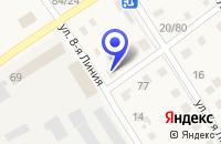 Схема проезда до компании МУП ЖКХ ШЕРБАКУЛЬСКИЙ в Шербакуле