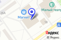 Схема проезда до компании СУПЕРМАРКЕТ РАССВЕТ в Когалыме