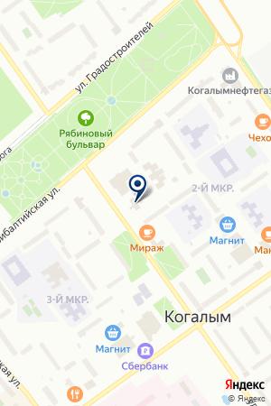 ОТДЕЛ ТОРГОВЛИ на карте Когалыма