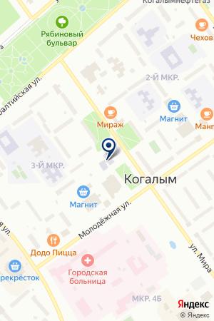 ДЕТСКАЯ ШКОЛА ИСКУССТВ на карте Когалыма