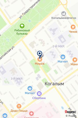 ОТДЕЛ ОБЕСПЕЧЕНИЯ СВЯЗЕЙ С ОБЩЕСТВЕННОСТЬЮ на карте Когалыма