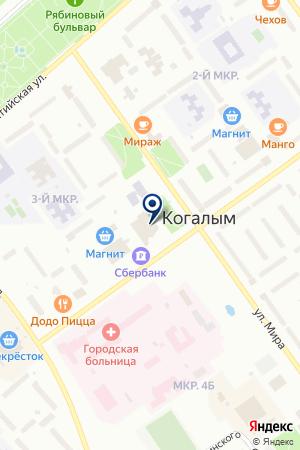 КУЛЬТУРНО-ДОСУГОВЫЙ КОМПЛЕКС ЯНТАРЬ на карте Когалыма