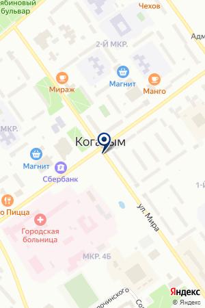 АЗС N 7 ЛУКОЙЛ на карте Когалыма