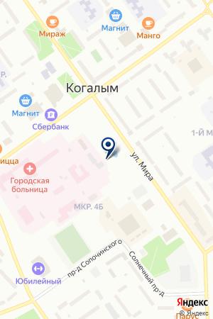 КАФЕ АННА КАРЕНИНА на карте Когалыма