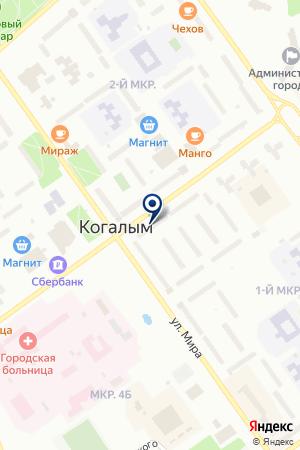МАГАЗИН ВСЕ ДЛЯ ДОМА на карте Когалыма