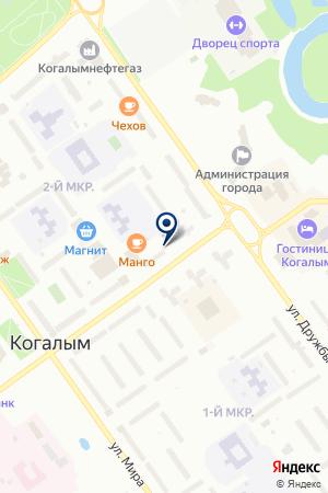 САЛОН ОПТИКИ ЛИНЗОЧКИ на карте Когалыма