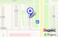 Схема проезда до компании МАГАЗИН МЕЧТА в Муравленко