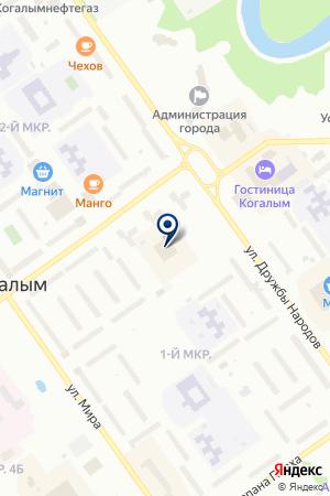 БАНКОМАТ АГРОПРОМКРЕДИТ на карте Когалыма
