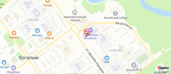Карта расположения пункта доставки Ростелеком в городе Когалым