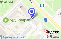 Схема проезда до компании МАГАЗИН КНИГИ в Муравленко