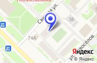 Схема проезда до компании МАГАЗИН АЛГОРИТМ в Муравленко