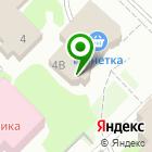 Местоположение компании Marafett