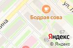 Схема проезда до компании Мировые судьи г. Муравленко в Муравленко
