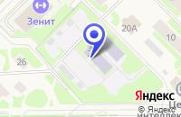Схема проезда до компании ДЕТСКИЙ САД СКАЗКА в Муравленко