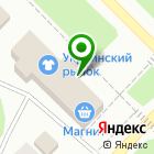 Местоположение компании Супермаркет №2