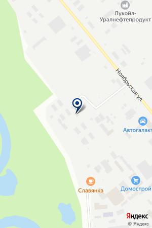 УЧЕБНЫЙ ЦЕНТР АВТОТЕХНИКА (УЧЕБНЫЕ КЛАССЫ) на карте Когалыма