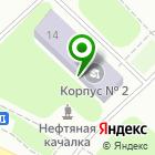 Местоположение компании МЕЖШКОЛЬНЫЙ УЧЕБНЫЙ КОМБИНАТ