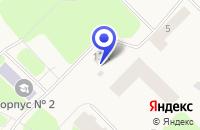 Схема проезда до компании МАГАЗИН в Муравленко