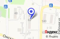 Схема проезда до компании ЦЕНТР СОЦИАЛЬНОЙ ПОМОЩИ СЕМЬЕ И ДЕТЯМ в Калачинске
